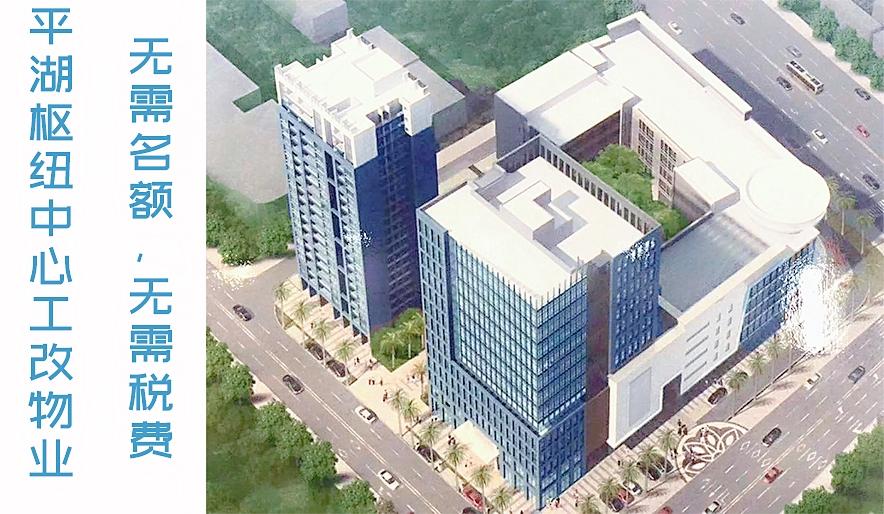 深大城际、深惠城际站点曝光,龙华、龙岗将迎来新发展
