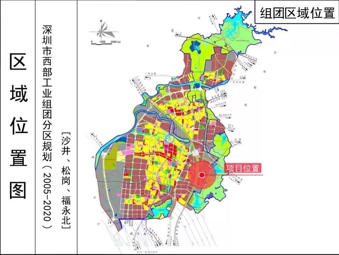 深圳最大旧改--宝安新桥东项目一期开建!拆除127万㎡