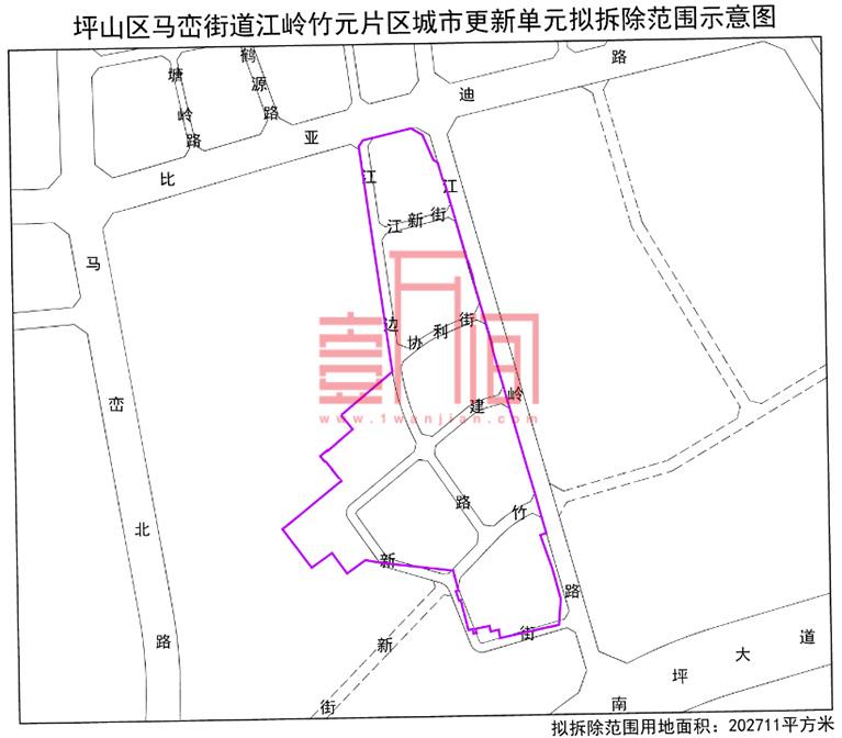 坪山发布第四批更新计划公告:江岭竹元片区、华盛碧岭城项目获批